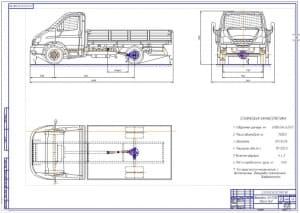 Чертеж общего вида грузового автомобиля ГАЗ-33106 «Валдай» (формат А1)