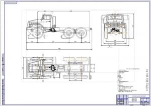 Чертеж общего вида грузового автомобиля Урал 4320 в трех проекциях  (формат А1)