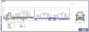 Чертеж общего вида грузового автомобиля эвакуатора на базе ГАЗ-33106 для транспортировки легковых автомобилей (формат А2х4)