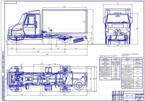 Чертеж общего вида в трех проекциях грузового малотоннажного автомобиля ЗИЛ-5301 «Бычок» (формат А1)