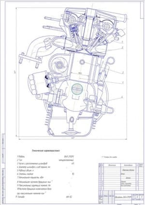 Чертеж вид общий двигатель ВАЗ-2112