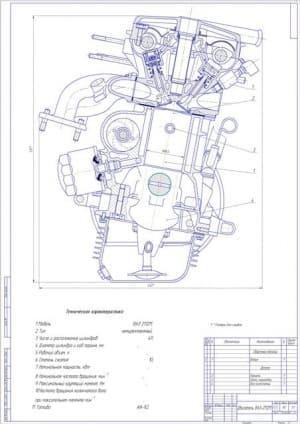 Чертеж вид общий двигатель ВАЗ-2112 на одном листе с размерами