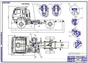 Чертеж общего вида грузового автомобиля КамАЗ-4326 (формат А1) с детальной прорисовкой установки коробки переключения передач
