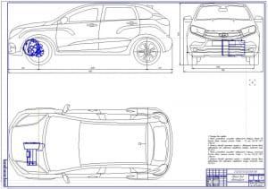 Чертеж общего вида легкового автомобиля LADA XRAY(16) (формат А1)