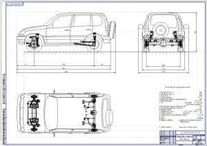 Чертеж общего вида легкового автомобиля Нива Шевроле (LADA Niva Chevrolet) (формат А1)