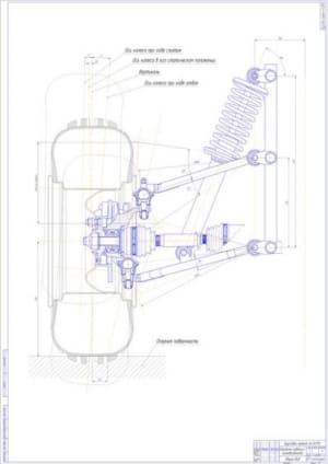 1.Общий вид передней подвески мотовездехода (формат А0)