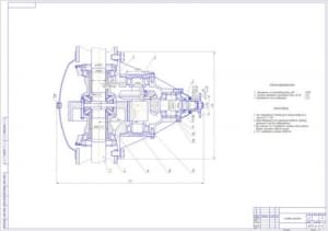 1.СБ главной передачи грузового автомобиля ЗИЛ-130 (формат А1)