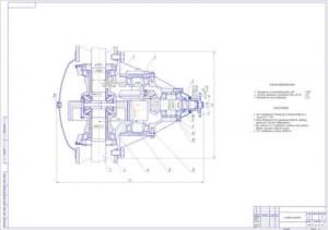 1.Чертеж главной передачи автомобиля ЗИЛ-130 (формат А1). Выставлены габаритные размеры, указаны посадки, приведены технические требования
