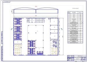 Планировочный чертеж технологического проектирования производственного корпуса предприятия автомобильного транспорта (формат А1), 72х60 метров, площадью 4320 кв.м.