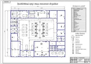 Планировочный чертеж производственного корпуса станции технического обслуживания (формат А1), 72х84 метров