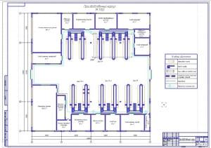 Чертеж проектирования производственного корпуса (формат А1)