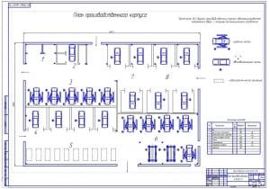 Чертеж проектирования производственного корпуса инфраструктуры сервисного обслуживания легкового автомобильного транспорта (формат А1)