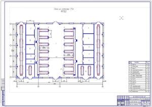 Чертеж проектирования планировочного решения производственного корпуса пассажирского автотранспортного предприятия на 180 автомобилей ГАЗ-24 (формат А1)
