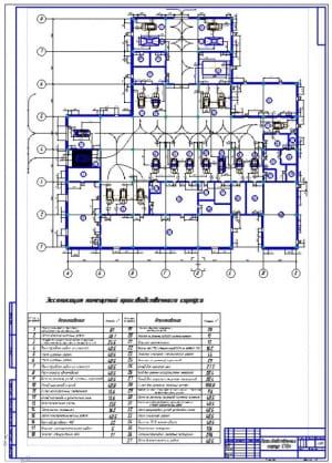 Чертеж планировочного решения производственного корпуса городской универсальной станции технического обслуживания легкового автотранспорта с количеством комплексно обслуживаемый автомобилей - 3400 (формат А1), в масштабе 1:100