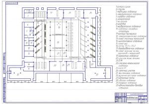 Чертеж плана производственного корпуса (ПК)  автотранспортного предприятия (АТП)