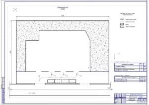 1.Генеральный план сервисной зоны обслуживания автотранспорта – до реконструкции (формат А1). Характеристики
