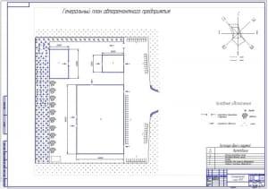 Чертеж генерального плана авторемонтного предприятия (формат А1) включает в себя: административный корпус, производственный корпус
