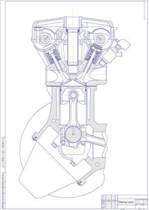 чертеж двигатель v6 в сборе (формат А1)