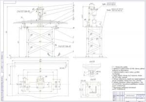 Чертеж общего вида стенда для ремонта задних рессор автомобиля КамАЗ, в масштабе 1:4 (формат А1), с указанными размерами для справок и технические требования
