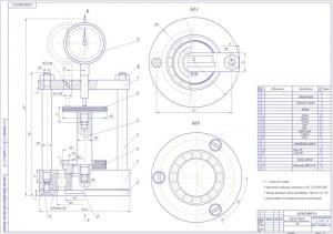 Сборочный чертеж приспособления для проверки подшипника 306, который применяется в ряде узлов автомобилей ГАЗ, МАЗ, КамАЗ, БелАЗ, тракторов МТЗ, комбайнов «Енисей», СК-5 «Нива», МКК-6 и прочее. Чертеж в масштабе 1:2
