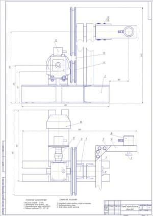 Чертеж вида общего стенда кантователя для кантовки крупных агрегатов (двигатель, КПП, мост)  в двух проекциях в масштабе 1:2 на формате Ф1, с техническими характеристиками