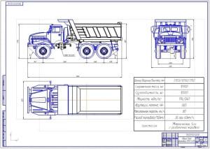 Чертеж общего вида грузового автомобиля  Урал-55571 (формат А1)  Самосвал Урал-55571