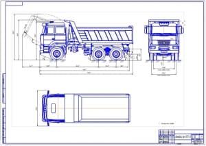 Чертеж общего вида в трех проекциях грузового автомобиля-самосвала  Урал 55571-30 (формат А1) с колёсной формулой 6х6