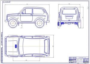 Чертеж общего вида легкового автомобиля ВАЗ-21214 в трех проекциях с габаритными размерами. Автомобиль ВАЗ-21214 — легковой автомобиль