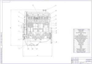Чертежи двигателя ВАЗ-21213 Нива выполнены диаграммы