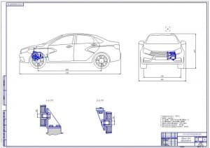 Чертеж общего вида легкового автомобиля LADA Vesta (Лада Веста) в двух проекциях с габаритными размерами и прорисованной КПП (коробкой передач). LADA Vesta  — российский компактный автомобиль малого класса.