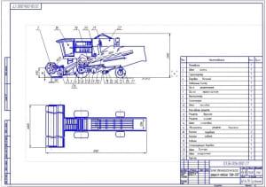 Чертеж схемы технологического процесса комбайна Лида-1300 (формат А2). Спецификация представлена на листе, выставлены габаритные размеры и позиции сборочных единиц.