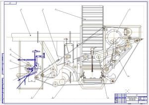 1.Общий вид модернизированного копателя погрузчика КМБ-2-02 с навесным ботвоудаляющим устройством (формат А1). Агрегатируется с трактором МТЗ-82,  для использования в технологии возделывания картофеля