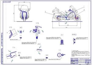Чертеж общего вида мотоцикла круизера с полной массой 600 кг. Выполнен в двух проекциях с габаритными размерами и детальной прорисовкой конструктивной разработки элементов тормозной системы (формат А1)