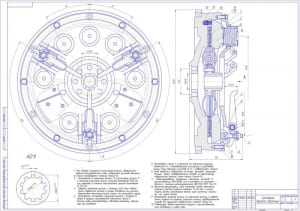 Сборочный чертеж модернизации сцепления автомобиля ЗИЛ-43331 в масштабе 1:1(формат А1)