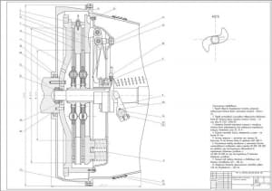 1.Двухдисковое сцепление Сборочный чертеж (формат А1). Технические требования