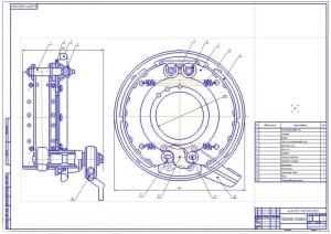 Чертеж сборочный в двух проекциях тормозного механизма грузового автомобиля (формат А1)