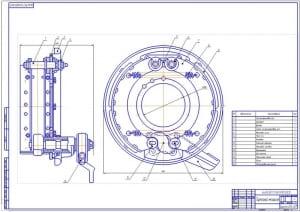 Сборочный чертеж тормозного механизма грузового автомобиля самосвала (формат А1)
