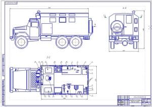 Чертеж передвижной ремонтно-диагностической мастерской на базе грузового автомобиля ЗИЛ-131 (формат А1)