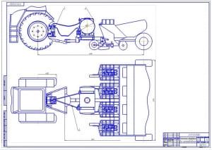 1.Расположение оборудования для протравливания клубней картофеля (формат А1)
