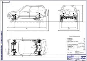 1.Общий вид легкового автомобиля Ваз-2123 Нива-Шевроле с пневматической подвеской (формат А1)