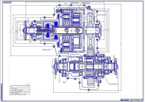 1.Раздаточная коробка грузового автомобиля Урал-4320 в сборе (формат А1)