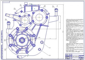 1.Сборочный чертеж раздаточной коробки грузового автомобиля самосвала Урал-55571-30 (формат А1)