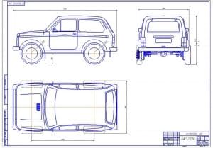 1.Общий вид автомобиля ВАЗ-21214 (формат А1). Автомобиль ВАЗ-21214 — легковой автомобиль повышенной проходимости