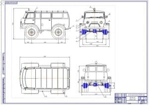 1.Общий вид вездехода внедорожника на базе автомобиля УАЗ (формат А1)