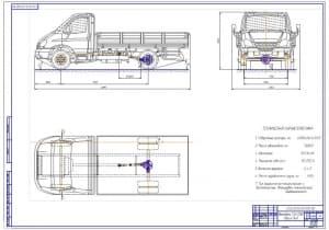 1.Общий вид грузового автомобиля ГАЗ-33106 (формат А1)