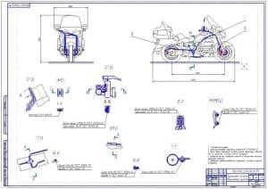 1.Монтажный чертеж тормозной системы мотоцикла круизёра полной массой 600 кг (формат А1)