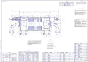 Сборочный чертеж теплообменника ожижителя в масштабе 1:4 (формат А0)