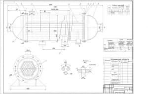 Чертеж общего вида теплообменника горизонтального одноходового кожухотрубчатого в масштабе 1:10 со спецификацией (формат А1)