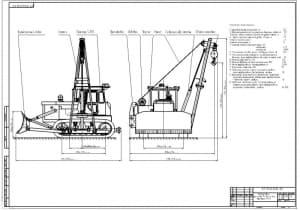 1.Общий вид трубоукладчика гусеничного ТГ-124 на базе трактора Т-170 (формат А1) с габаритными размерами, обозначением позиций сборочных единиц