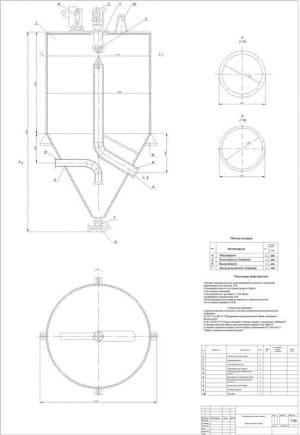 1.Общий вид сушилки распылительной в масштабе 1:50 (формат А4)